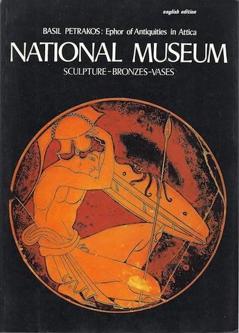 National Museum Sculpture Bronzes Vases, Petrakos, Basil