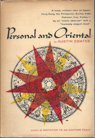 Personal And Oriental, Coates, Austin